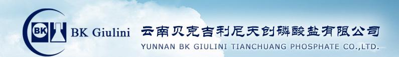 云南贝克吉利尼天创乐虎体育直播app有限公司